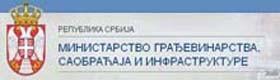 Ministarstvo gradjevinarstva saobracaja i infrastrukture.jpg